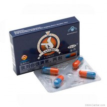 Satibo Two 4 db-os potencianövelő tabletta, potencianövelők